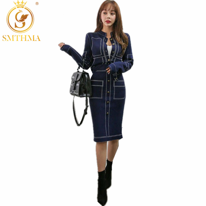 2019 High Quality Runway Autumn And Winter Single-breasted Women Cardigan +Geometric Print Two Pieces Skirt Sets