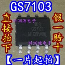 10 шт. GS7103 SOP8 новое и оригинальное