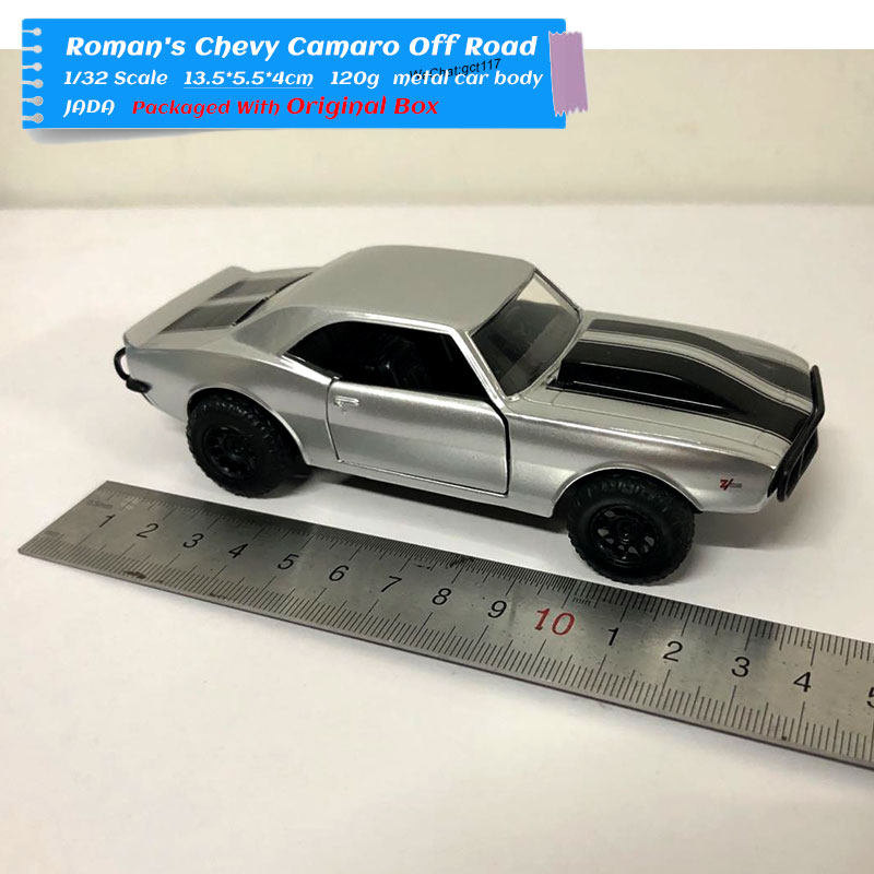 CHEVY CAMARO Off Road new (9)