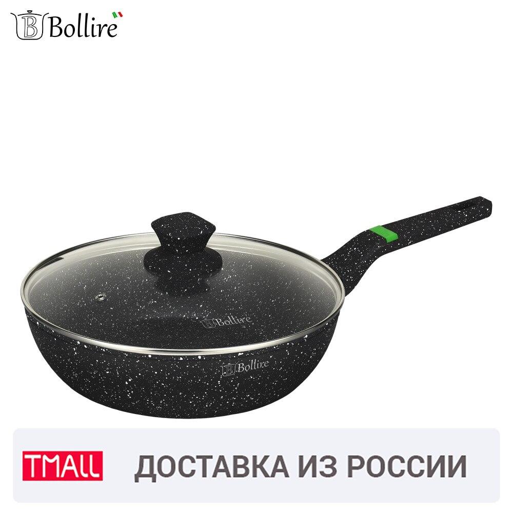 Глубокая сковорода Bollire 28 см