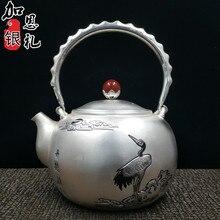 Teapot, portable kettle, silver teapot, hot water 1100ml water, Kung Fu tea set.