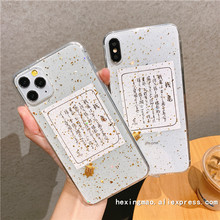 Lucky gold foil Bling Glitter Lucky turtle Case For iphone 11 11Pro Max 6 7 7 PLus X XS XR Back Cover Shining Powder Phone Cases(China)