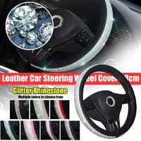 Strass couro do carro volante cobre tampa de volante de cristal capa auto interior do carro acessórios para meninas femininas