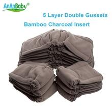 5шт детские вставить бамбуковый уголь пеленки эластичные вставки с клиньев стиле эластичный Bamboo уголь пеленки вставки