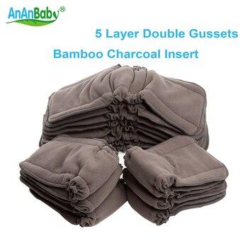 5pcs Baby Insert Bamboo Charcoal Diaper Elastic Inserts With Gussets Styled Elastic Bamboo Charcoal Diaper Inserts