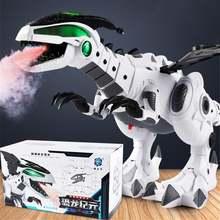 Горячая Распродажа Большие механические динозавры с распылителем