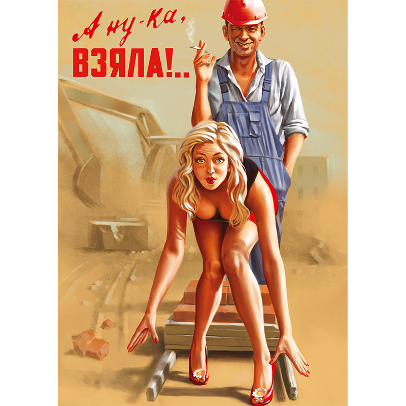 Three Ratels USSR CCCP Vintage Soviet Russian Pin Up Beauty Sexy Girls Poster  Painting DIY Wall Paper Sticker Decal