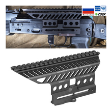 Russian ak AK47 74 47 Zenit B-13 CNC Aluminium 20mm M47 qd Side Rail Red Dot Scope Mount Base Picatinny Cerakote Hunting