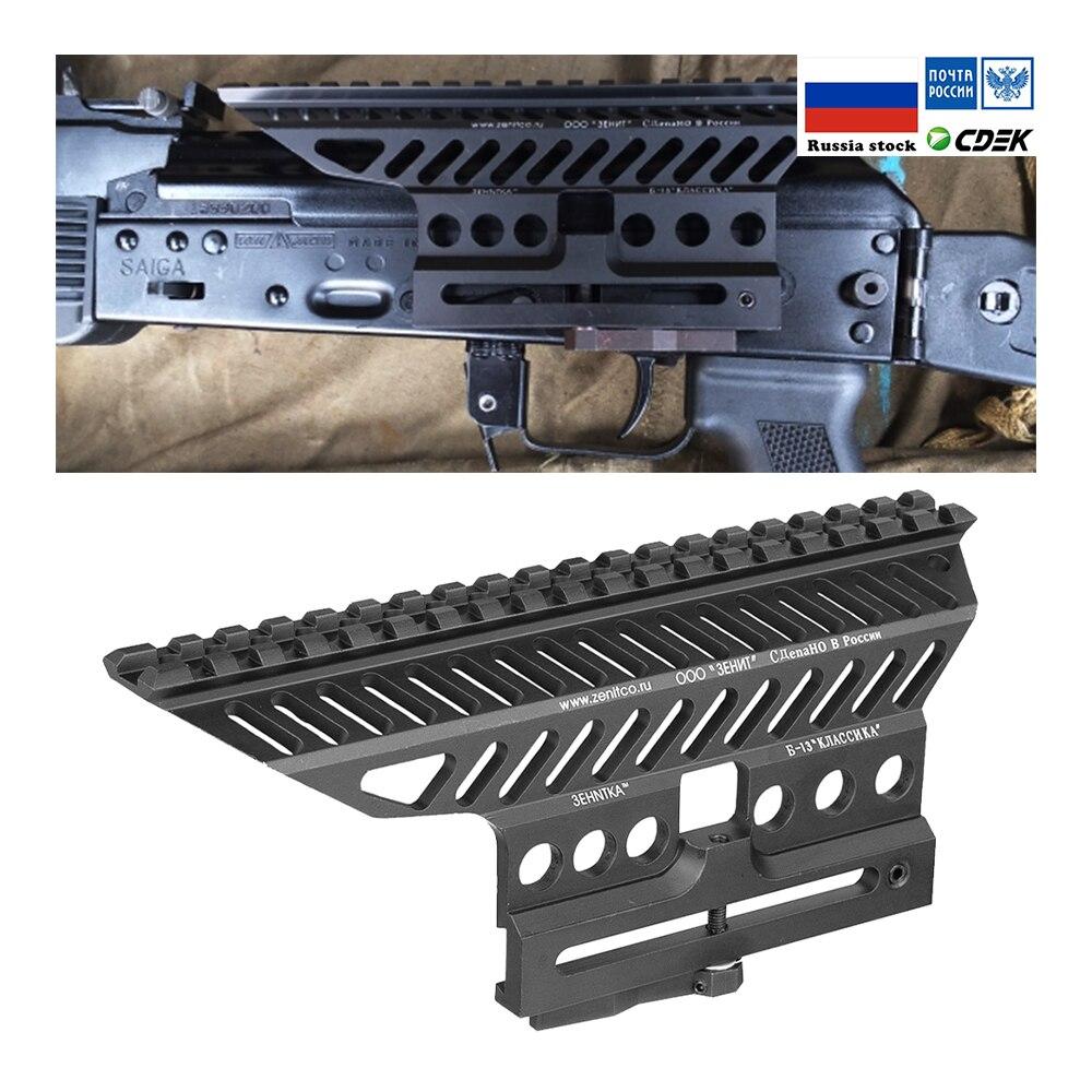ZENIT Russian Ak AK47 74 47 Zenit B-13 CNC  Aluminium 20mm M47 Qd Side Rail Red Dot Scope Mount Base Picatinny Cerakote Hunting