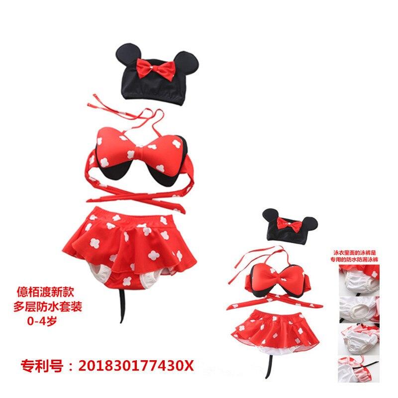 Yi Bo Du KID'S Swimwear Waterproof Women's Small CHILDREN'S Split Type Long Tail Mickey Baby Bathing Suit Infant Leak-Proof Tour