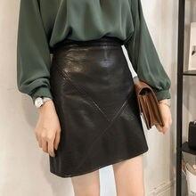 Winter new large women's high waist short skirt PU leather skirt show thin A-line skirt package hip short skirt package mail