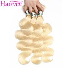 Hairvev Human Hair Bundles Body Wave Bundles Blonde 3 Bundles Brazilian