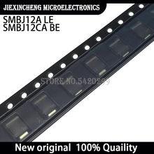 (50pieces) SMBJ12A LE SMBJ12CA BE SMB TVS Diode DO-214AA 12V New original