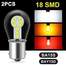 2 шт. светодиодный лампы 1156 BA15S 1157 BAY15D 15 Вт Автомобильный светодиодный стоп-сигнал заднего хода светильник Передняя Поворотная сигнальная ла...