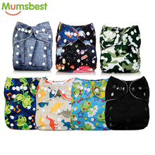 [Mumsbest] 11.11 Big promotion 7 Pcs/Lot Pocket Printing Baby Cloth Diaper Baby Boy Nappies No inserts Waterproof Washable Nappy