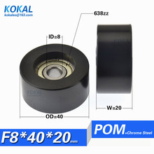 [F0840-20] 1 шт. внутренний диаметр 8 мм Высокое качество PA66 нейлон раздвижной дверной оконный ролик колеса оборудование подшипник шкив 0840 8*40*20