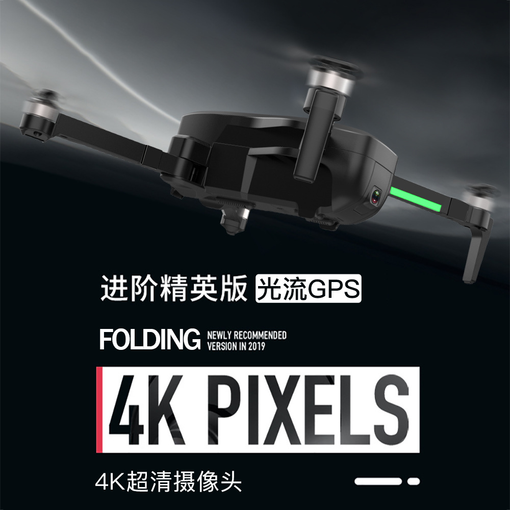 X193 Brushless Long Life Folding Quadcopter G Ps Aerial Photography 5G 4K Webcam Unmanned Aerial Vehicle Drone