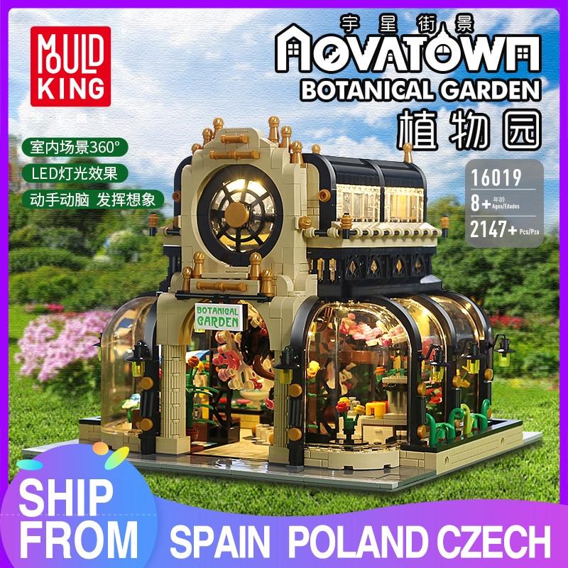 MOULD KING Streetview Building Toys Model The MOC Botanical Garden With Led Lights Set Lepining 16019 Blocks Bricks Kids Toys