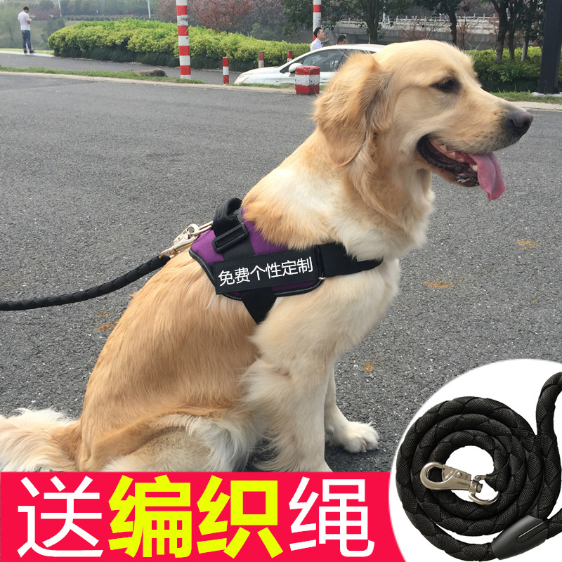 Vest Style Dog Dog Traction Rope Labrador Golden Retriever Supplies Teddy Small Medium Large Dog Dog Chain K9