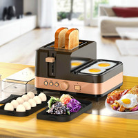 Toasters Breakfast Maker Multi function Bread Toasting Machine 220V