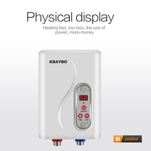 7000W Electric Water Heatin Instant Electric Tankless Water
