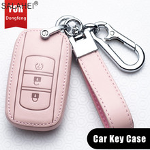 Durability Leather Car Key Case Cover Shell For Dongfeng 580 F507 Folding Remote Shell Car Key Shell Car Styling Accessories