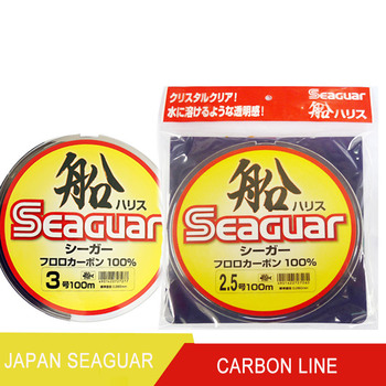 Fishing lines for sale