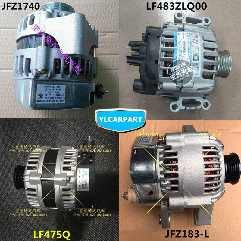 Pour Lifan, générateur de moteur de voiture