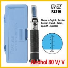 Refractómetro de Alcohol RZ, alcoholímetro, probador de Alcohol 0 ~ 80% V/V, herramienta ATC RZ116, medidor de licor de concentración, refractómetro de Alcohol