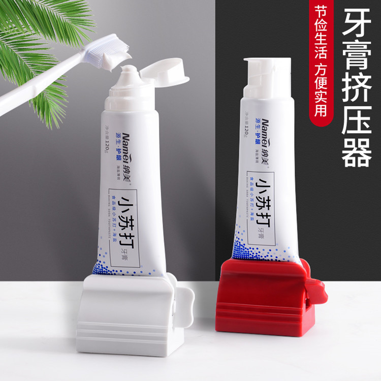 Multifunction Toothpaste Tube Squeezer Squeezer Toothpaste Easy Portable Plastic Dispenser Bathroom accessories sets