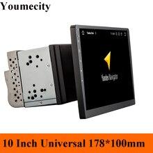 PC ナビゲーションダッシュ DVD GPS