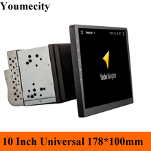 DVD Stereo Double Eight