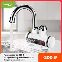 SaengQ elektryczny kran bojler wyświetlacz temperatury natychmiastowo gorący podgrzewacze wody kuchnia bezzbiornikowego ogrzewania wody