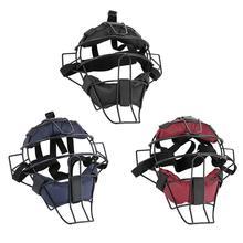 Baseball Softball Protective Mask Face Shield Plate Baseball Protective Helmet Adjustable Buckles Durable Face Cover