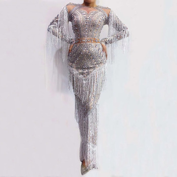 Women Rhinestone Mirror Fringe Mesh Maxi Dress Birthday Party Sheer Showcase YOUDU Ballerina