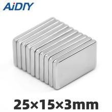 AI DIY 5/20/50 Pcs 25x15x3mm N35 Strong Rectangular Neodymium Magnets Permanent Small Super Powerful Block 25*15*3mm