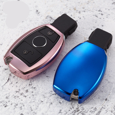 Car Key Case Cover For Mercedes A B R G Class GLK GLA W204 W251 W463 W176 TPU Shell Material Flip Replacement Car Styling
