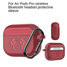 Case For Airpods Pro Tpu Carbon Fiber Earphone Cover Bluetooth Headset Three-proof Scratch-proof Protective Box