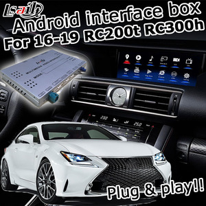 Android / carplay navigation box for Lexus RCF RC300h RC200t RC300 2013-2019 video interface 7 / 10.25 knob touch control lsailt(China)