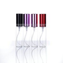 5ml 10ml Travel Portable Glass Perfume Bottle Spray Bottles Sample Empty Containers atomizer Mini Refillable Bottles 4pcs set refillable glass bottles for traval skin care makeup tools 60ml 60ml 30ml 10ml empty perfume spray bottleshk60