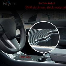 Центральная панель управления автомобиля защитный патч из углеродного