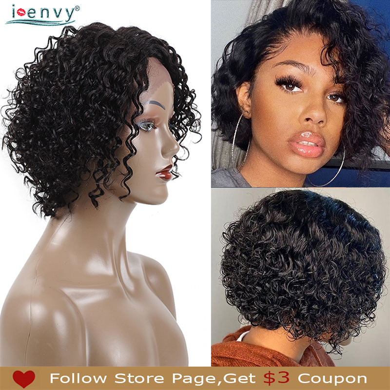 Jerry Curly Human Hair Short Wigs Brazilian Remy Hair Curly Bob Wigs #1B Black 4*1.5 Part Lace Wig Black Women Fast Shipping