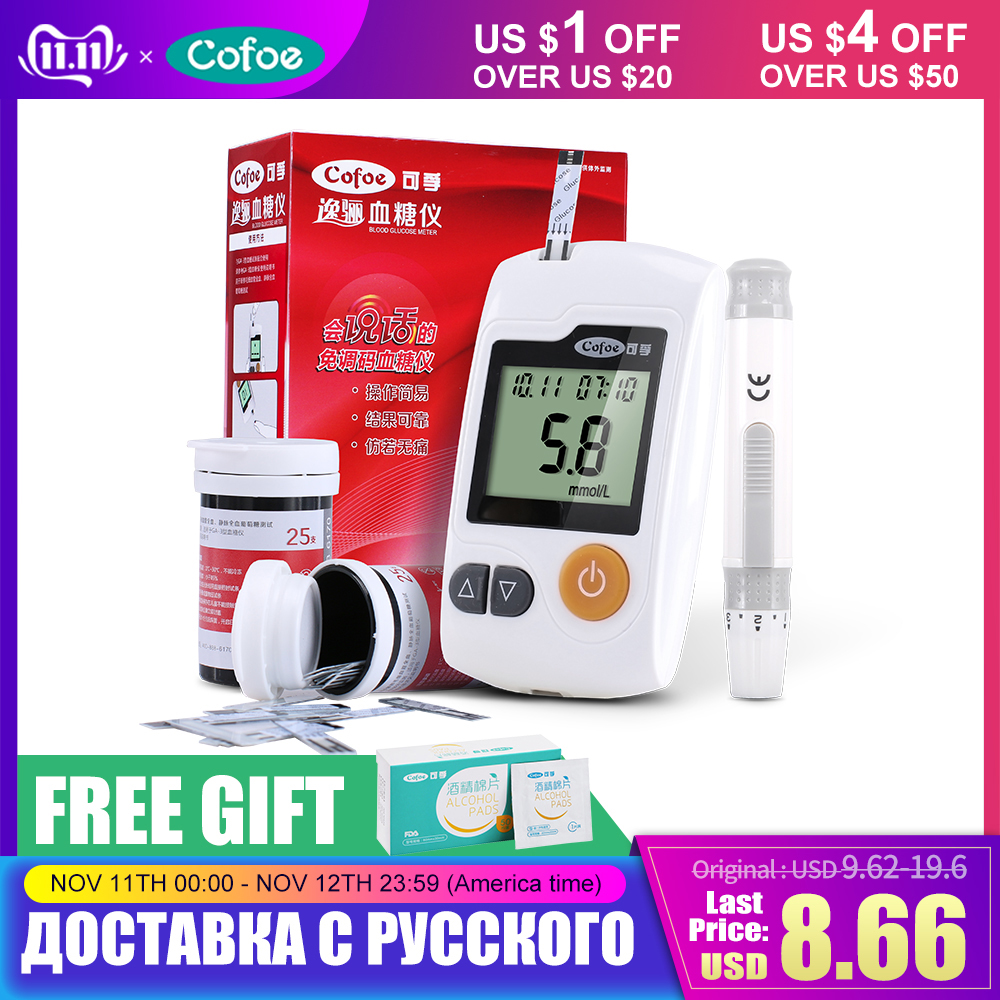 Cofoe Yili  Blood Glucose Meter With Test Strips &Lancets Needles Medical Blood Sugar Monitor Glucometer Diabetes Tester