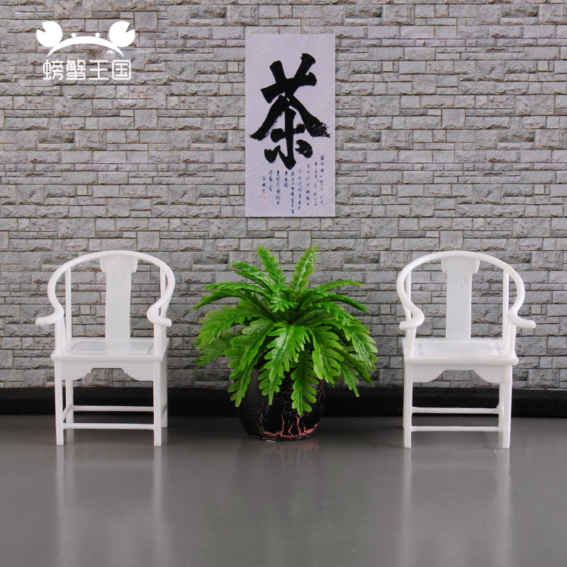 5pcs 1:25 Chinese Style Plastic Chair Spiral Backrest Chair Dollhouse Furniture Miniature Doll Accessories