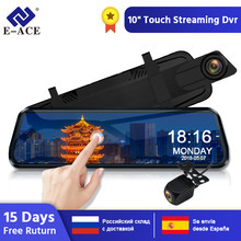 E-ACE Mobil DVR Kamera 10 Inch Streaming Kaca Spion Dash Cam FHD 1080P Auto Pencatat Video Recorder dengan Belakang kamera(China)