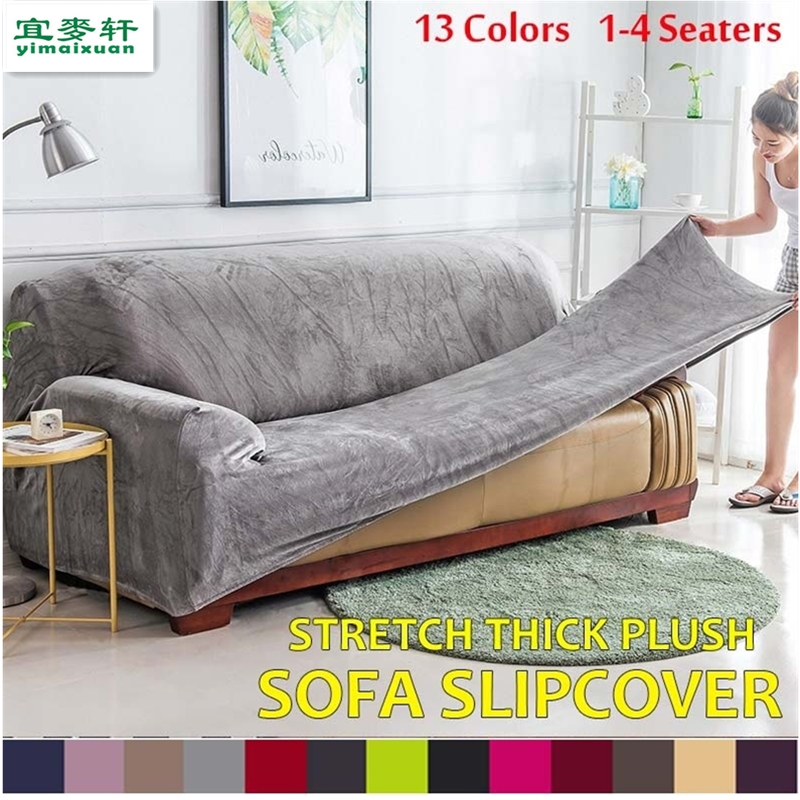 1-4 Seaters Thick Plush High Quality Recliner Knitted Elastic Pure Color Sofa Cover Love Seat Retro Recliner Stretch Sofa Cover