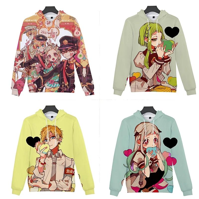 Anime Toilet-Bound Hanako-kun Women Hoodies Hooded Coat Sweatshirts Cosplay Tops