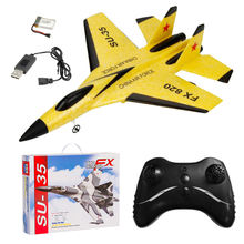24g планер дрона с дистанционным управлением su35 самолет неподвижным