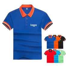 Polo shirt men and women bar waiter overalls custom embroidery logo advertising shirt factory clothing solid color T-shirt print()