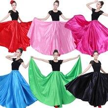 90-95 см, эластичная талия, испанская танцевальная юбка фламенко для женщин, однотонное атласное гладкое платье для танца живота, испанские традиционные костюмы
